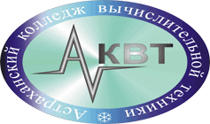ACoC. Astrakhan College of Computing